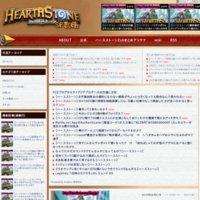 ハースストーンSP攻略